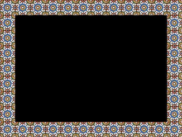 … petit cadre à motif marocain trouvé sur le Web… (2/2)