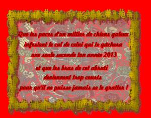 31 12 2012 03C'''''